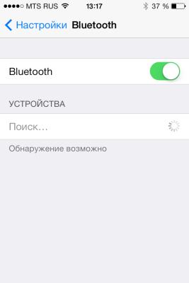 iPhone не находит Bluetooth устройства - почему и что делать b29e77e1522fe