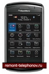 Ремонт BlackBerry Storm 9550