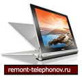 Lenovo Yoga Tablet 10 HD 32GB