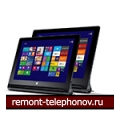 Lenovo Yoga Tablet 10 2