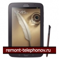 Samsung galaxy note 8.0 n5120