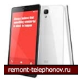 Xiaomi Redmi Note enhanced
