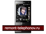 Ремонт HTC Touch Diamond P3700