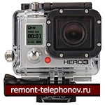 Ремонт GoPro HD HERO3 White Edition