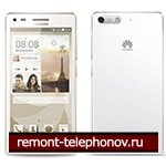 Ремонт Huawei Ascend G6 LTE
