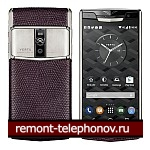 Ремонт Vertu Signature Touch GRAPE LIZARD