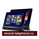 Ремонт Lenovo Yoga Tablet 10 2