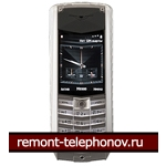 Ремонт Vertu Ascent X 2010