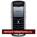 Ремонт Vertu Constellation